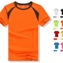 批发速干拼色圆领T恤_速干拼色广告衫_上海广告衫厂家_上海T恤衫订做批发