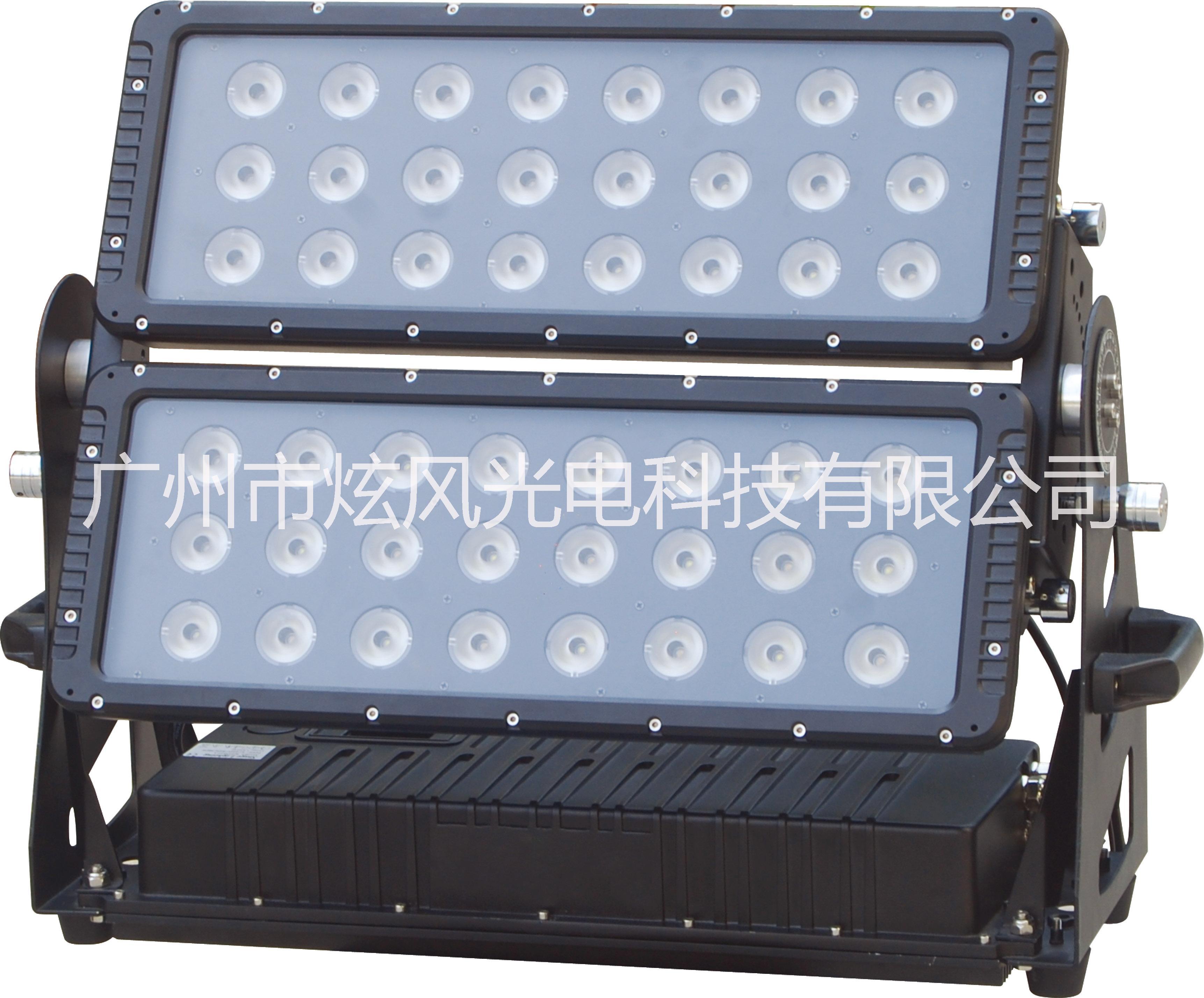 LED双头投光灯 四合一48颗10W  炫风光电