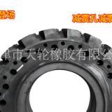 20.5/70-16装载机轮胎 1.5吨铲车实心轮胎