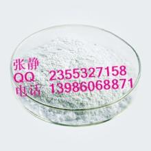 厂家批量批发猪胆盐