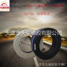 厂家直销320-8拖车轮胎 320-8拖车平板车轮胎
