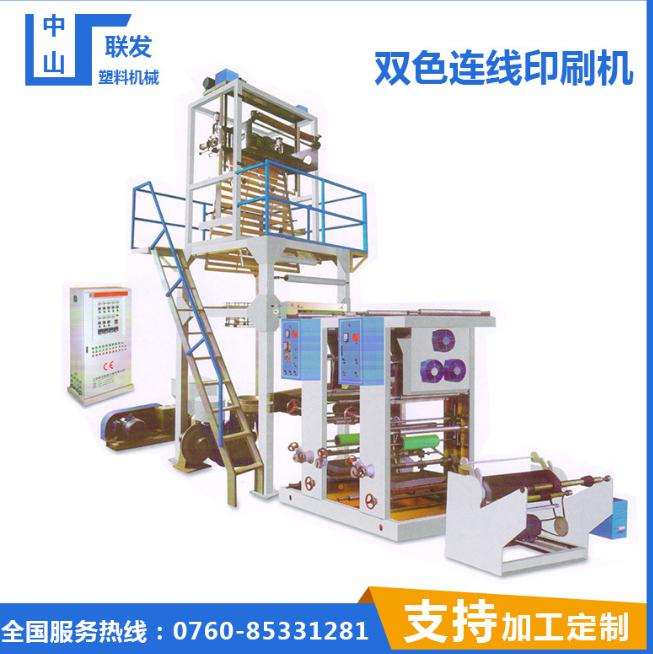 厂家供应生产销售定制 双色连线印刷机GBGY-800