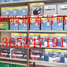东莞专业二手蓄电池收购价格  东莞市废旧变压器回收公司批发