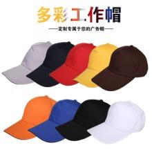 棒球帽批发 现货帽子批发 厂家帽子印字绣花图片