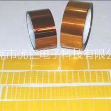 东莞优仁供应黄金标签贴纸 聚酰亚胺耐高温标签批发