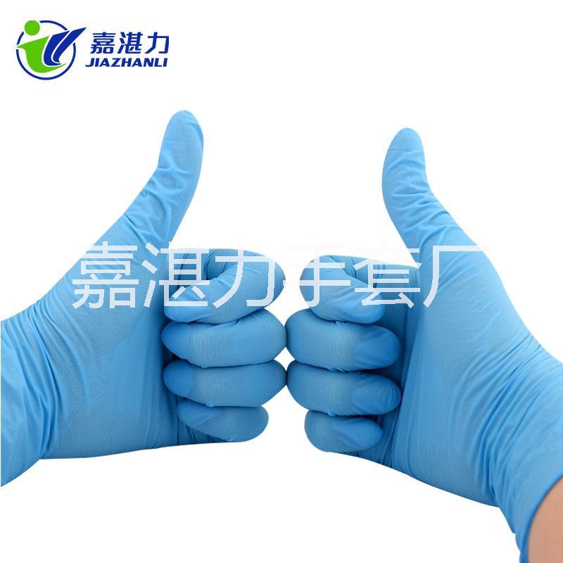一次性手套 无粉防滑防酸碱食品水产蓝丁晴橡胶手套