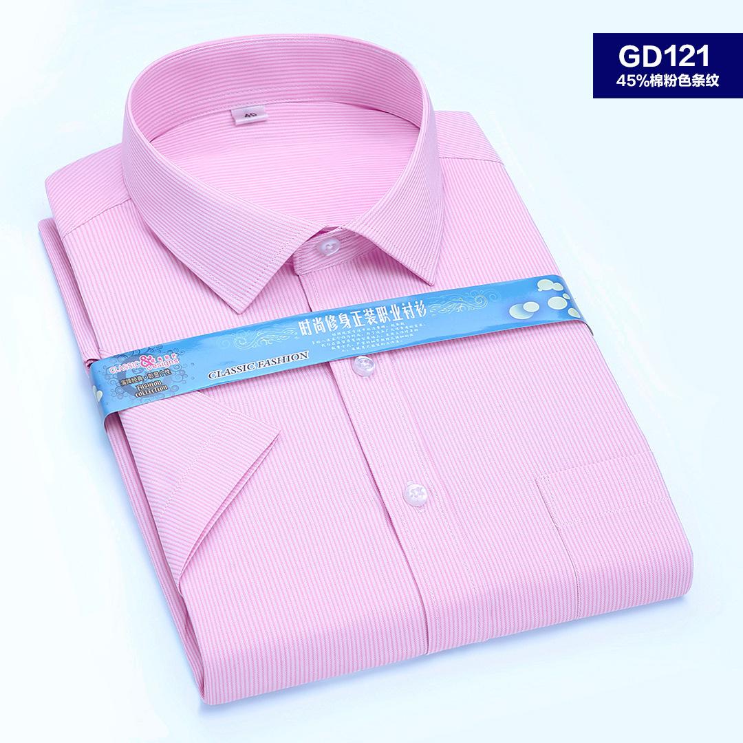 【黄岛衬衫定制厂家】 质量重于生命 低调商务风格 选国梦衬衫 黄岛衬衫加工厂
