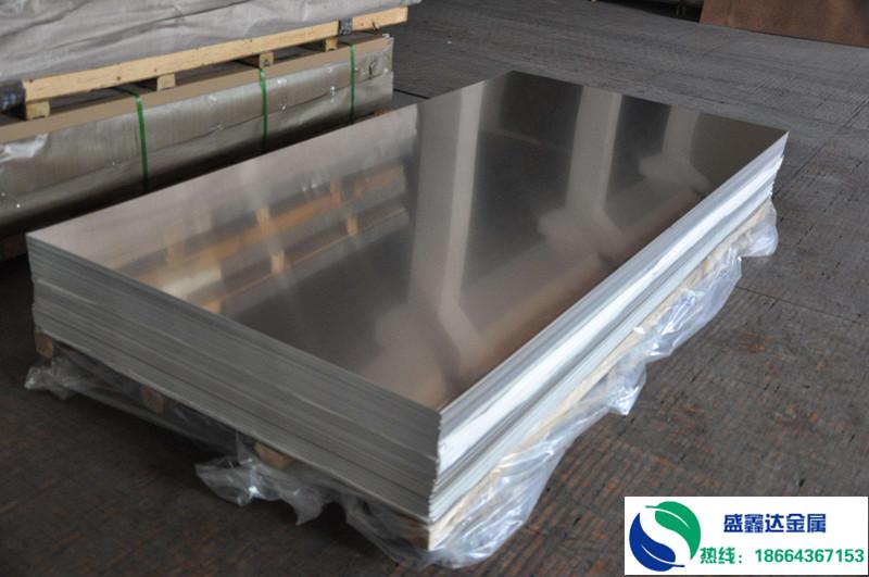 Al99.85Mg1铝板-德国进口Al99.85Mg1铝合金板/纯铝板
