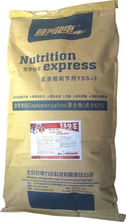 可代替抗生su的氨基酸调节剂就选农博力尔营养快车-氨基酸调节剂yss-3