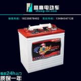 西安电动蓄电池 益高电瓶 电动车