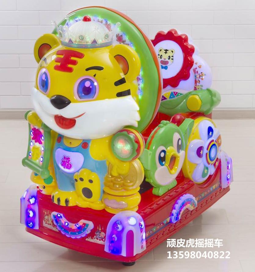 西安摇摇车弹珠套牛机儿童游乐场游戏机游艺机水池销售