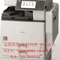 理光复印机 广州理光复印机 广州复印机价格 复印机出租