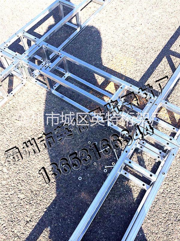 户外背景桁架多少钱一米?河北英特舞台桁架厂20元一米