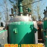 出售二手不锈钢反应釜、搪瓷反应釜设备