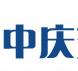 河北中庆交通安全设施有限公司简介