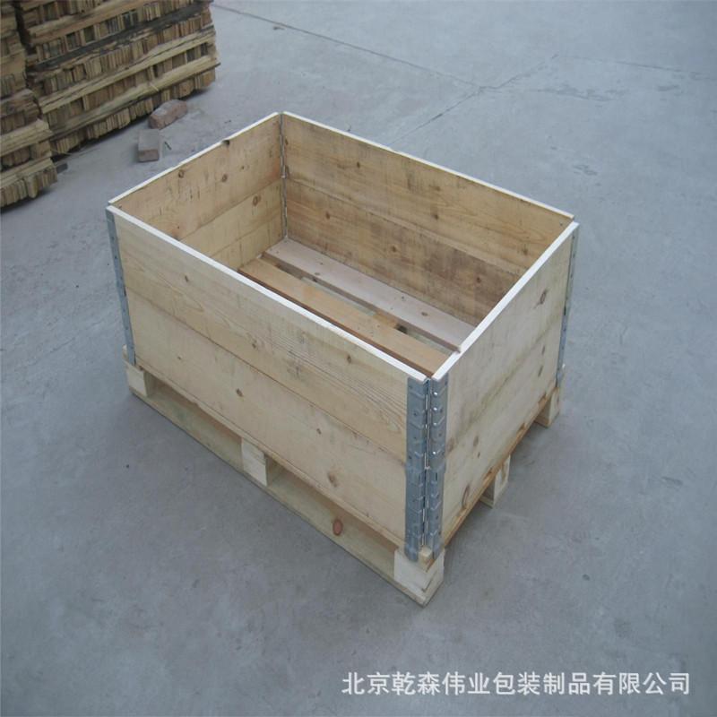 定做各种尺寸包装箱  北京卡扣包装箱价格  北京卡扣包装箱定做