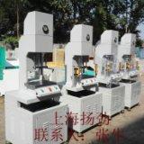 供应台式桌上型液压机