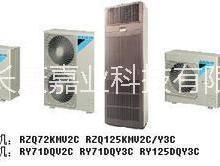 供应 供应大金机房空调FVQ72KMV图片