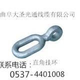 直角挂环(ZH型)