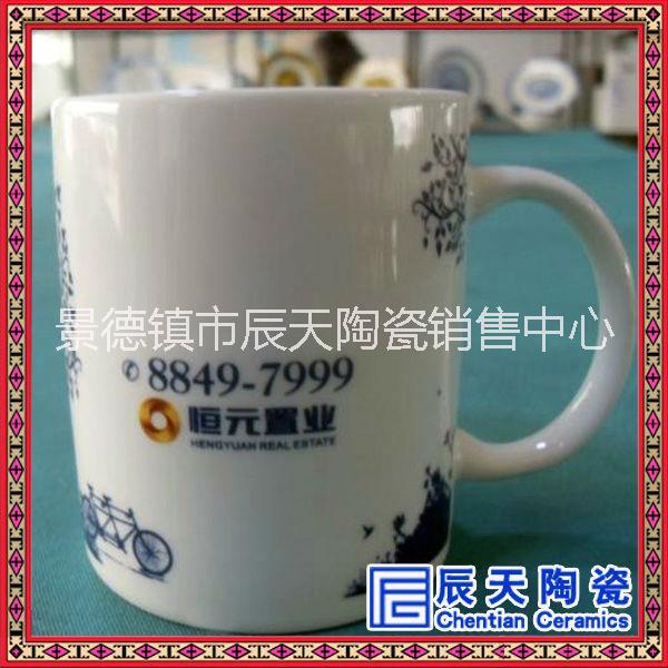 景德镇厂家马克杯定制logo 促销创意赠品批发 陶瓷马克杯