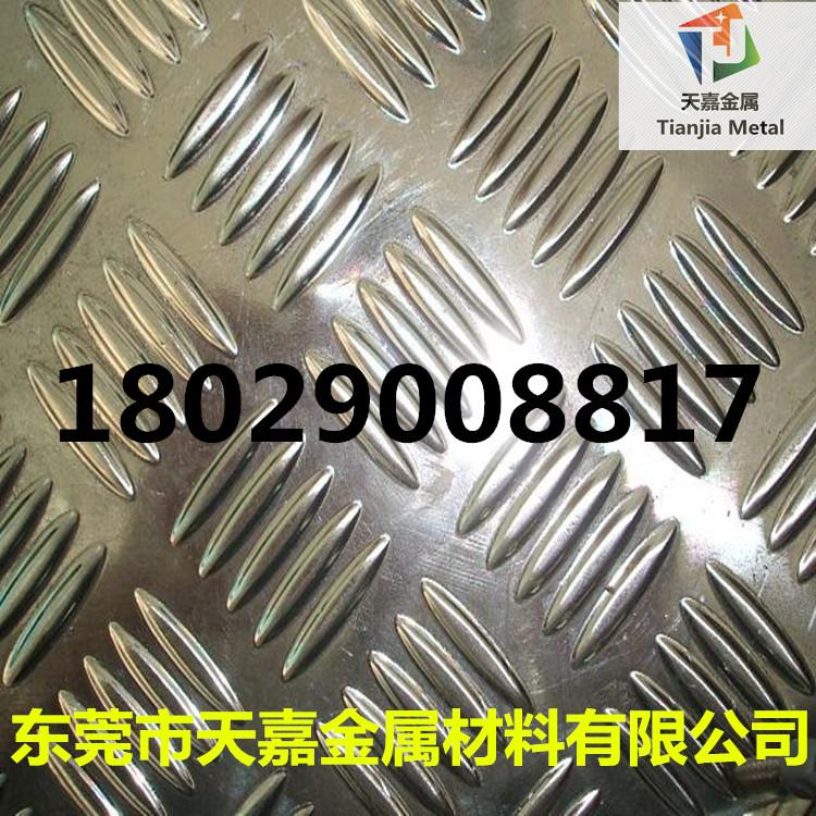 1060工业纯铝板 花纹铝板