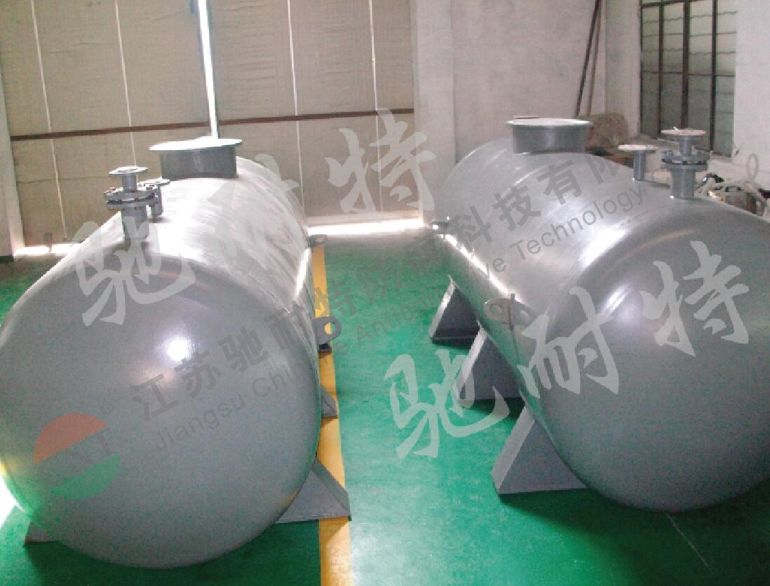 5立方溴素运输贮罐