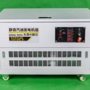 车载带空调25kw静音汽油发电机图片