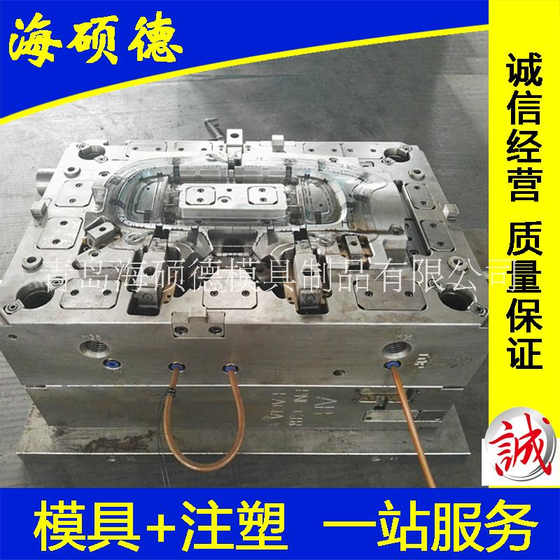 供应PP青岛汽车挡泥板注塑模具