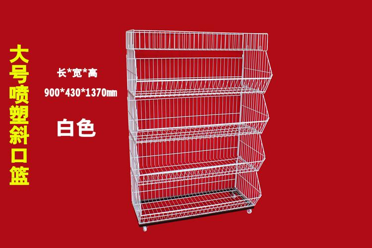 斜口篮移动货架玩具药房药店促销网架食品架杂货架超市货架