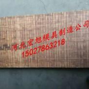 山东省免烧砖机托板厂家图片