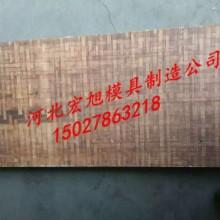 山东省免烧砖机托板厂家 山东省竹胶托板供应 山东省免烧砖托板塑料板加工厂批发