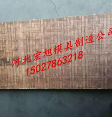 山东省免烧砖机托板厂家图片/山东省免烧砖机托板厂家样板图 (1)