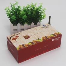 广告纸巾--建设银行喜庆版盒抽纸(盒装纸巾)