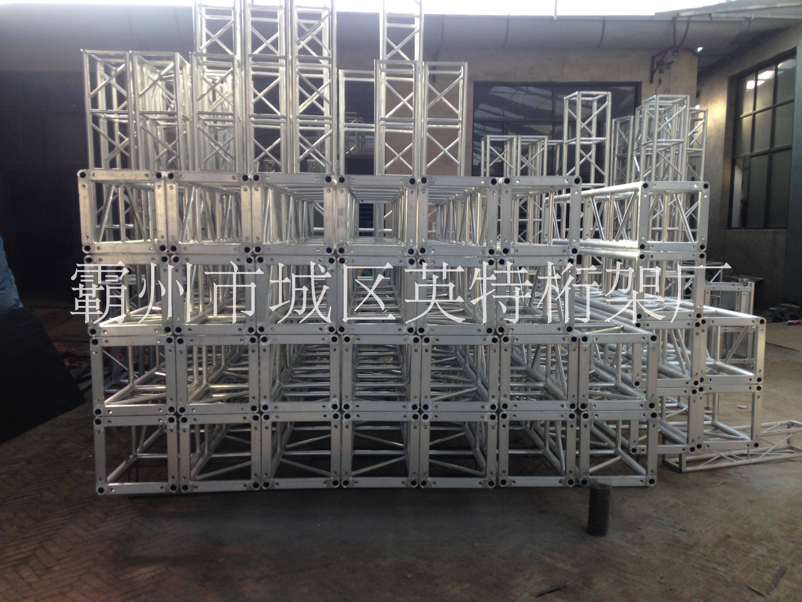 铝合金桁架 演出铝合金灯光架 批发价格多少钱一米 演出铝合金灯光架truss架 演出灯光架truss架
