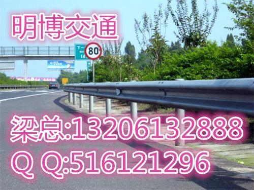 重庆公路波形梁钢护栏生产厂家价格及图片、图库、图片大全