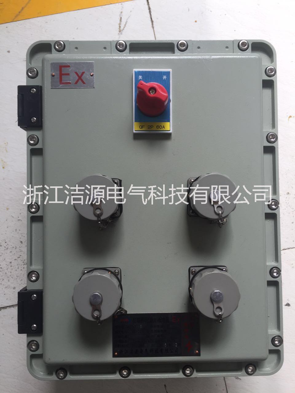 检修电源插座图片/检修电源插座样板图 (3)