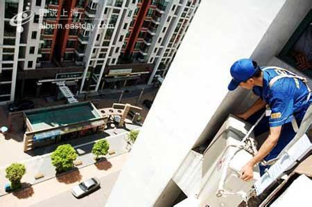 广州库德制冷有限公司,专业的空调服务团队 广州库德1 广州库德11