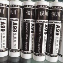 厂家批发玻璃胶  全国空白区域诚招代理 俊川A99硅酮结构胶