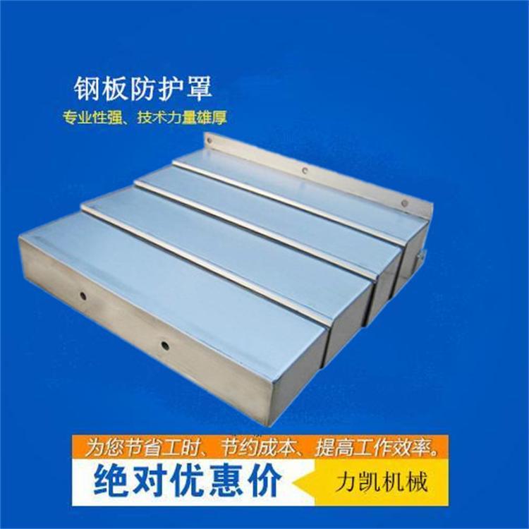850不锈钢板防护罩生产厂家