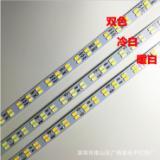 LED硬灯条LED硬灯条报价LED硬灯条供应商LED硬灯条厂家