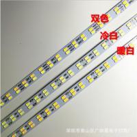 双排硬灯条双排硬灯条报价双排硬灯条供应商双排硬灯条厂家
