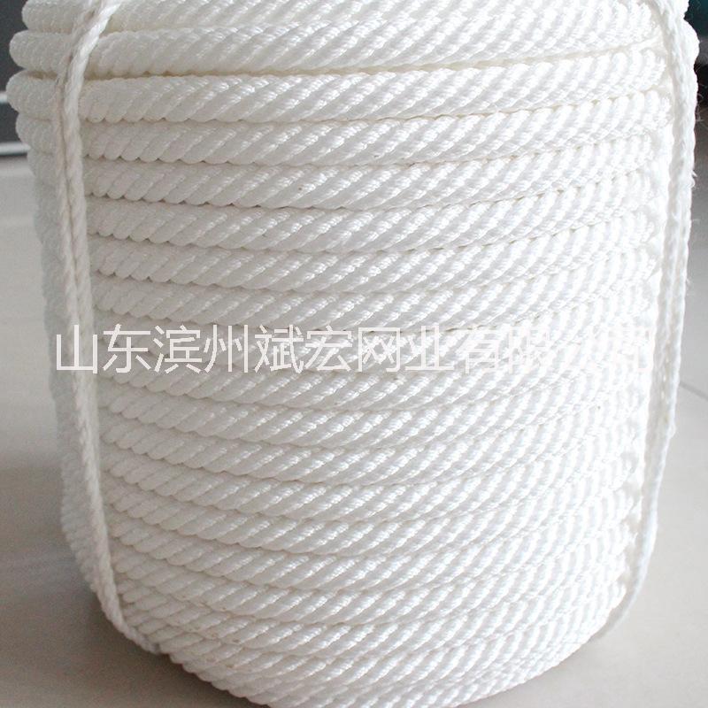 丙纶安全绳户外高空作业绳涤纶绳子