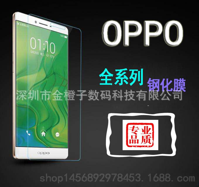 oppor9splus手机钢化膜A59s透明玻璃膜批发防指纹