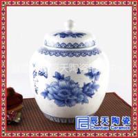 陶瓷密封储物罐迷你定制批发 陶瓷罐子 图片|效果图