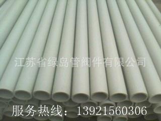供应化工防腐PPH管/江苏塑料PPH管厂家,江苏PPH管制造厂家