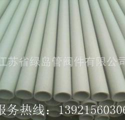 供應化工防腐PPH管/江蘇塑料PPH管廠家,江蘇PPH管制造廠家