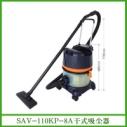 SAV-110KP-8A干式吸尘器 家用无线充电式静音强力吸尘器