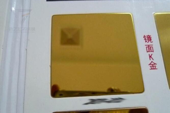 供应彩色不锈钢8K镜面板 供应唐之龙彩色不锈钢8K镜面板