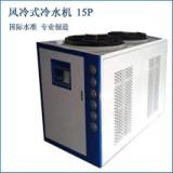 反应釜5匹水冷却冻水机 注塑冷冻机3匹 8匹工业冷水机 反应釜专用冷水机
