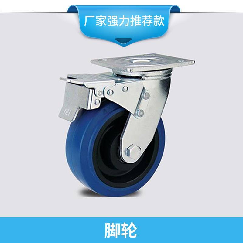 脚轮批发图片/脚轮批发样板图 (1)